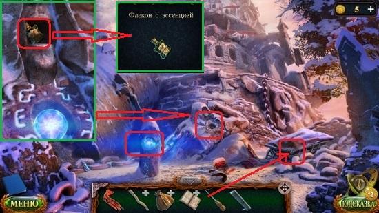 энергетический шар ставим на место в игре затерянные земли 5