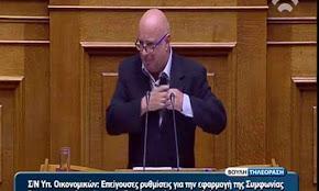vinteo-voyleyths-anevhke-sto-vhma-milwntas-sto-kinhto-toy