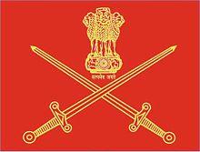 थल सेना (Indian Army ) क्या होती है?
