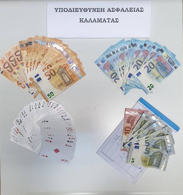 Συνελήφθησαν 6 άτομα σε καφενείο στη Μεσσηνία - Το είχαν ρίξει και στα τυχερά παιγνίδια