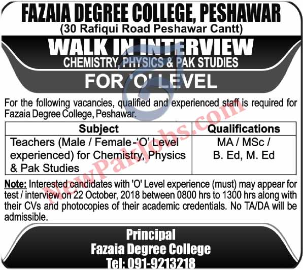 o-level-jobs-in-fazaia-collge-peshawar-16-10-18