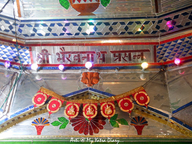 The mantra in the Bhairavnath temple, Saswad, Pune, Maharashtra