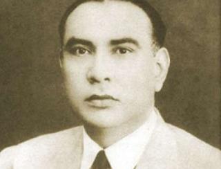 Sirajuddin Zafar