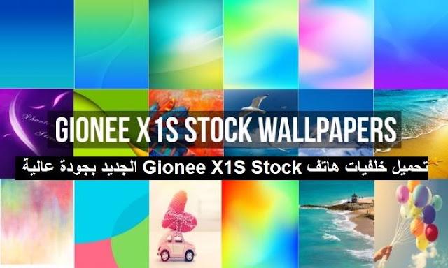 تحميل خلفيات هاتف Gionee X1S Stock الجديد بجودة عالية