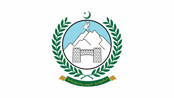 Deputy Commissioner Office Abbottabad Jobs 2021 via etea.edu.pk