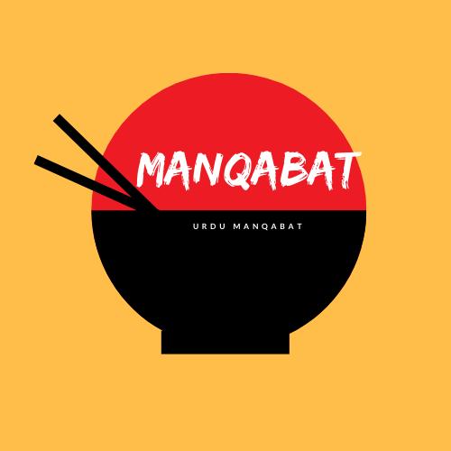 Manqabat