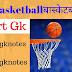 Basketball in hindi . बास्केटबॉल