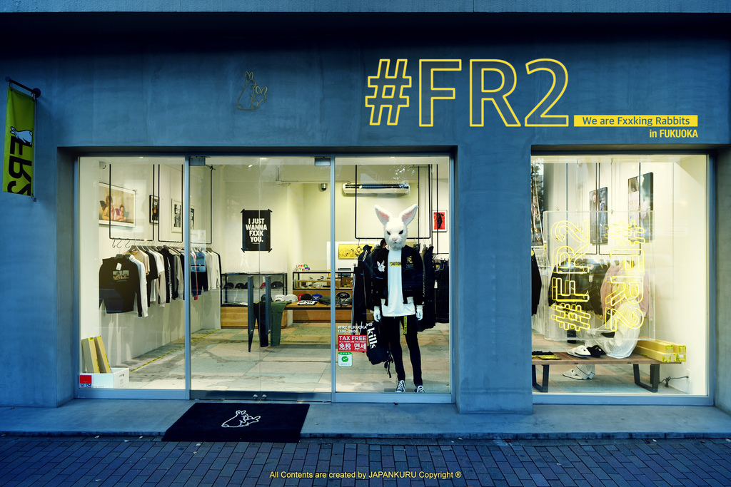 d75ccce59895 Fukuoka Travel and Japanese Fashion ✥ Interesting Fukuoka Fashion Store +  Recommended Places