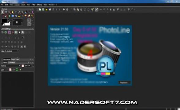 تحميل برنامج  PhotoLine | لتعديل الصور للمحترفين