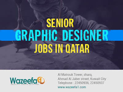 D Exhibition Designer Jobs In Qatar : Graphic design vacancy in qatar graphic design