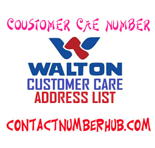Walton Customer Care Number