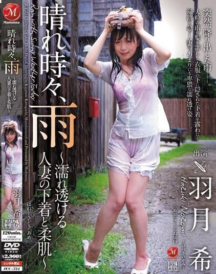 107SHYN-040 SOD女子社員 野球拳 制作部 中野伊織