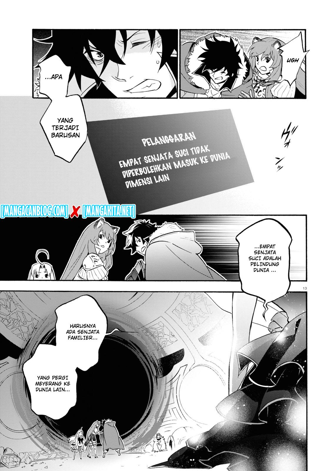 Tate no Yuusha no Nariagari: Chapter 62 - Page 12