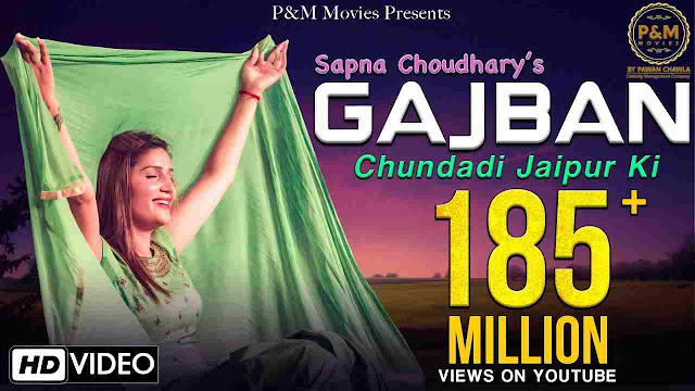 Gajban Pani Ne Chali song Lyrics - Vishvajeet Choudhary