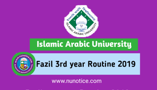 Fazil 3rd year routine 2019
