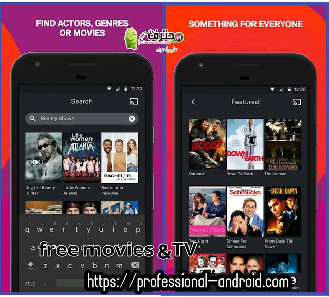 تحميل تطبيق TUBI TV لمشاهدة المسلسلات والافلام مجانا للاندرويد.