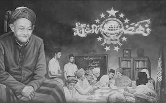 Harlah NU 2020, 97 Tahun Menjaga Tradisi Islam di Bumi Nusantara