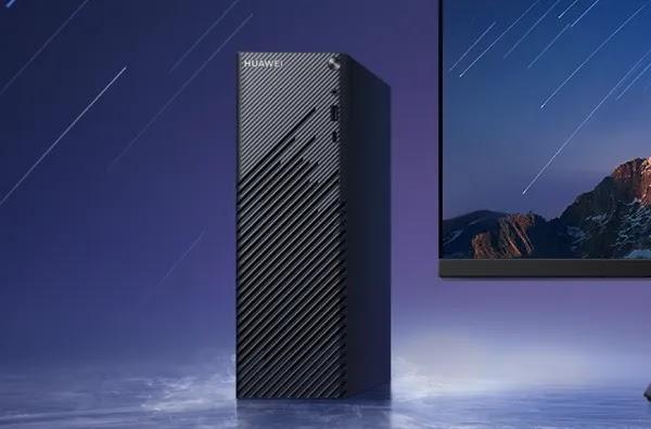 La máxima potencia en el trabajo con la MateStation S, la nueva PC de Huawei