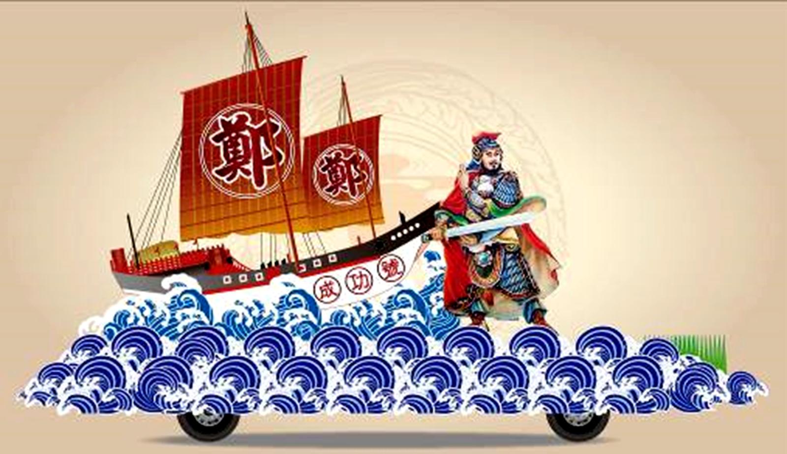 2016丙申年鷄籠中元祭