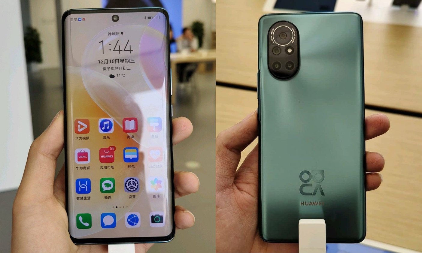 Huawei Nova 8 and Nova 8 Pro - First Live Hands On Images Leaked Online