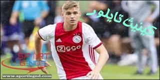 كينيث تايلور 2019,المهارات ، قطع الكرة,تمرير,النجم الهولندي الصاعد,اللاعب: كينيث تايلور,كينيث تايلور,نادي أمستردام,منتخب هولندا