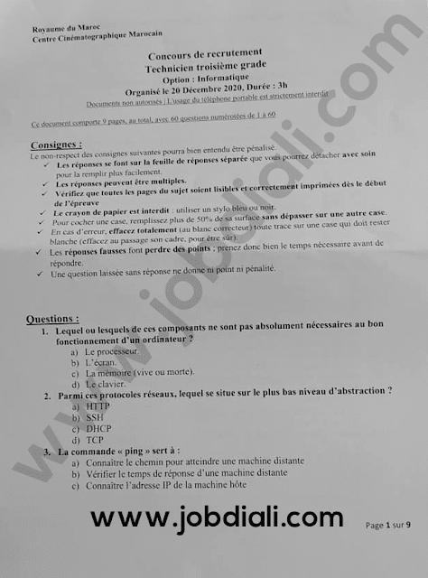 Exemple Concours Technicien 3ème grade Informatique 2020 - Centre Cinématographique Marocain