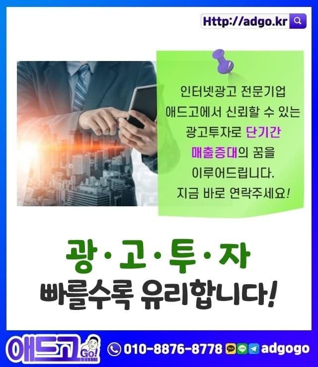 충남SNS마케팅