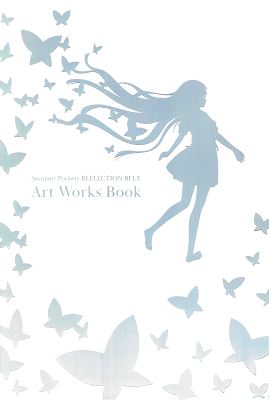[Manga] Summer Pockets REFLECTION BLUE 豪華限定版 特典 Art Works Book