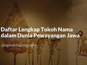 Daftar Lengkap Tokoh Nama dalam Dunia Pewayangan Jawa - Responsive Blogger Template