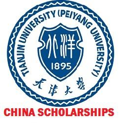 Tianjin University Scholarship 2018