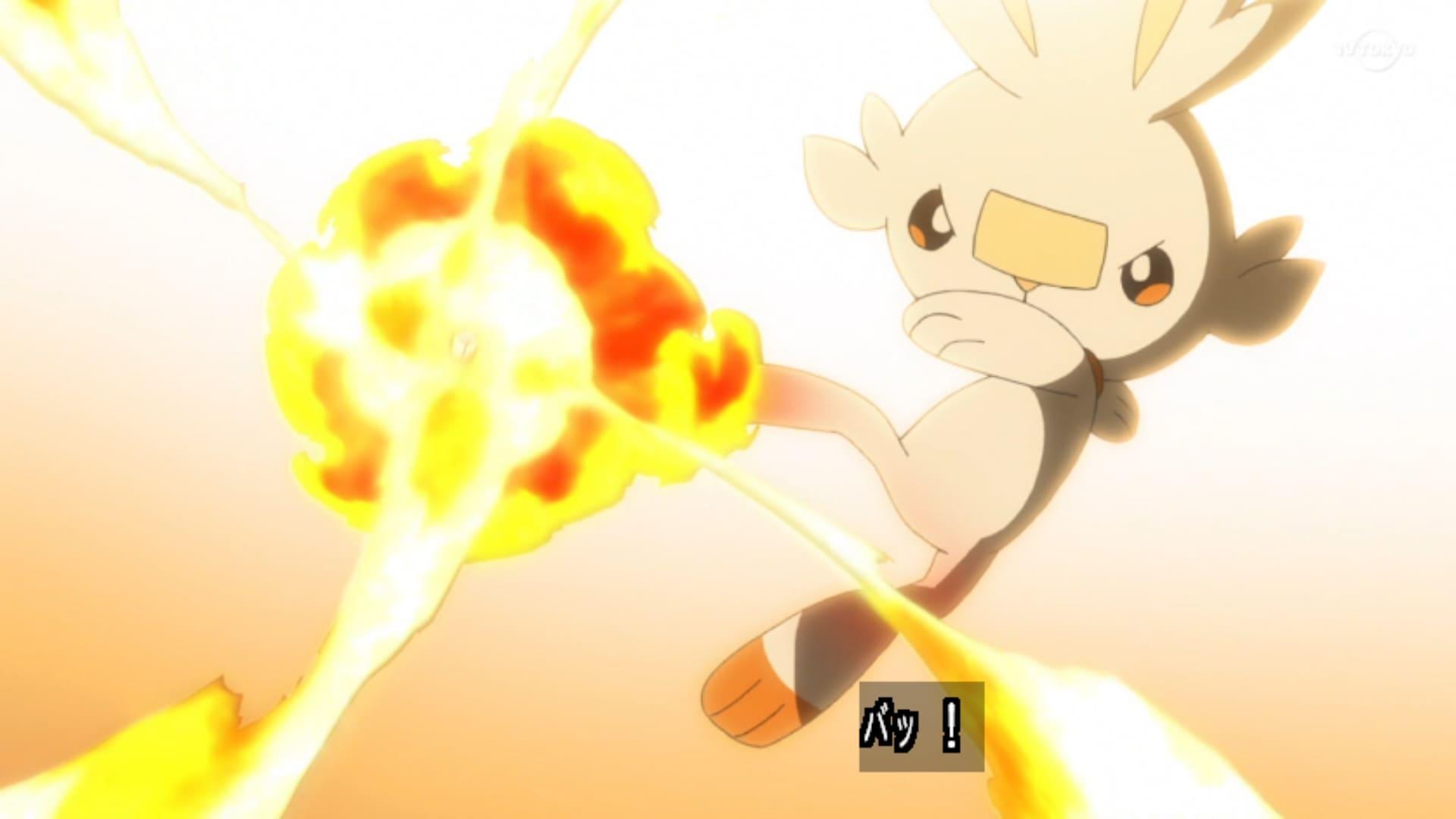 Capitulo 17 Serie Pokémon Temporada 23