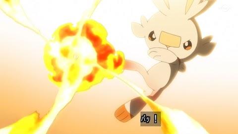 Capitulo 17 Serie Viajes Pokémon: ¡Scorbunny, usa tu patada ígnea! ¡Hacia el mañana!