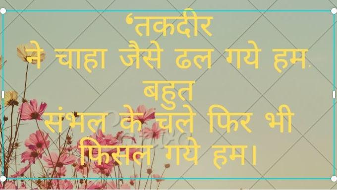 New Love Shayari by loveshayari2021.in