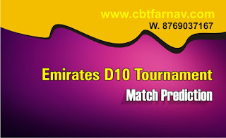 Cricfrog Who Will win today Emirates D10 League Fujairah vs Dubai 26th Emirates Ball to ball Cricket today match prediction 100% sure