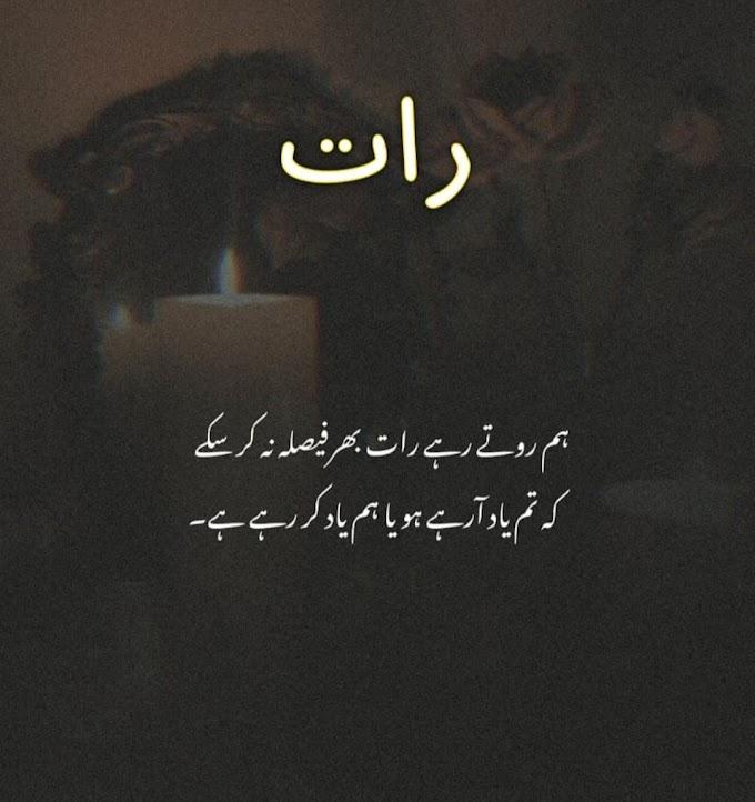 500 Best urdu poetry images | sad urdu poetry | Best attitude Poetry pics | urdu lines | 2 Line poetry pics Urdu shayree
