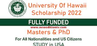 https://www.neweditiontv.com/2021/08/study-in-usa-university-of-hawaii.html