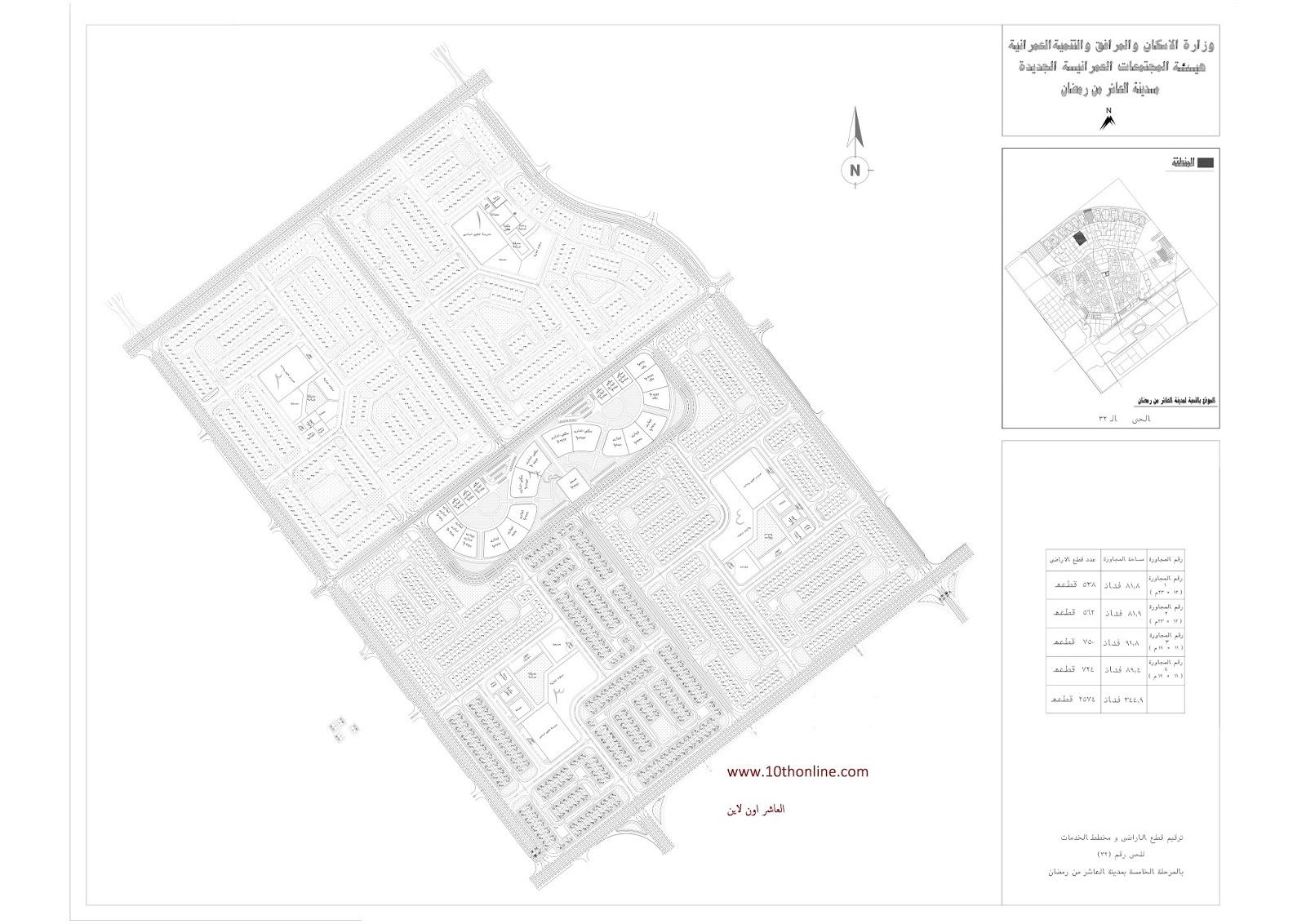 خريطة الحى 32 بالعاشر من رمضان العاشر اون لاين