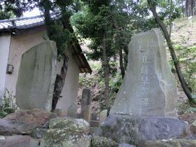興国寺城址