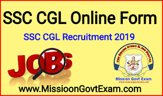SSC CGL Online Form 2019