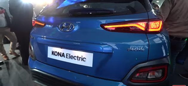 Hyundai Kona Electric Launched in India | Download Pictures
