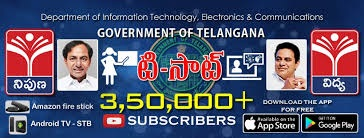 T-SAT Channelizes Various Educational and Training Resources Rural Development Skill Development /2020/04/T-SAT-channelizes-various-educational-and-training-entrance-recruitment-exam-preparation.html