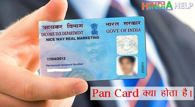 Pan Card क्या है Pan Card Number की जानकारी और Apply कैसे करें जानिए