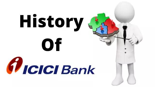 ICICI Bank History
