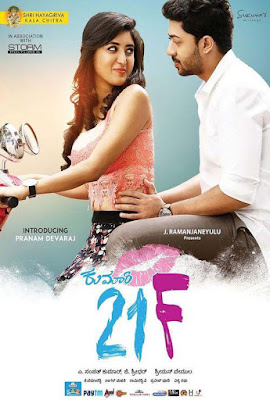 Kumari 21F (2018) Dual Audio Hindi 720p HDRip 1.1GB