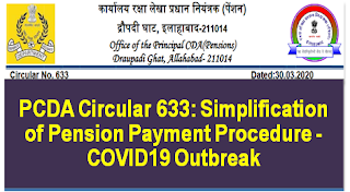 pcda-circular-633-simplification-of-pension-payment-procedure-covid19-outbreak