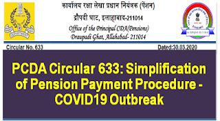 pcda-circular-633-simplification-of-pension-payment-procedure-covid19-outbreak
