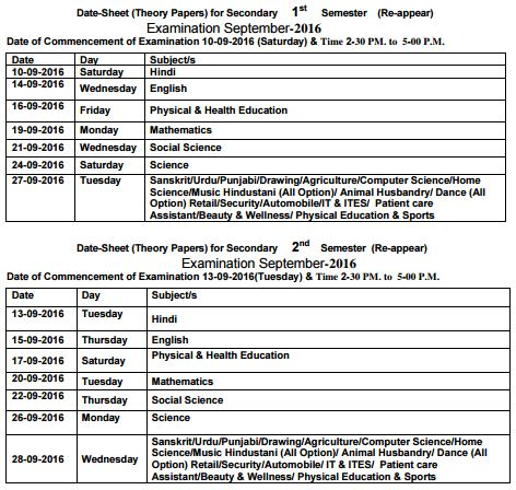 image : HBSE Date Sheet Sept 2016 - 10th Theory Papers 1st & 2nd Semester @ Haryana-Education-News.com