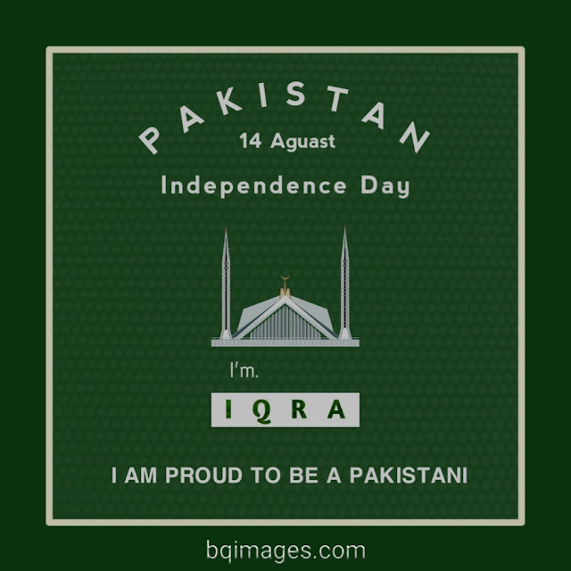 iqra name dp for 14 august