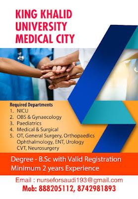 King Khalid University Medical City Staff Nurse Vacancy