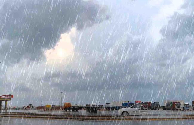 أمطار غزيرة  اليوم على شمال البلاد ومناطق بالوجه البحرى. والصغرى بالقاهرة 12